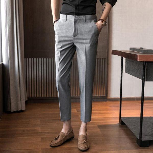 垂感西褲男修身小腳九分褲夏季薄款韓版潮流男士休閒9分西裝褲子  母親節禮品
