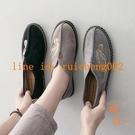 懶人豆豆鞋男中國風唐裝漢鞋鞋子休閒一腳蹬【橘社小鎮】