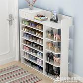 門口多層小鞋架子簡易家用省空間鞋櫃特價經濟型多功能仿實木宿舍igo 時尚芭莎