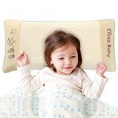 寶寶枕頭小孩幼兒園小學生夏季0-1-3-6歲嬰兒童純棉透氣四季通用igo 時尚潮流