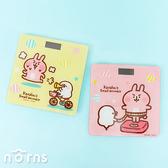 【Kanahei USB充電式多功能電子體重計】Norns 卡娜赫拉小動物 正版授權 P助兔兔