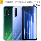 realme X50 5G (6G/12...