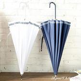 文藝雨傘細長柄女韓國日本日系小清新簡約純色白色超輕學生森系傘艾美時尚衣櫥igo