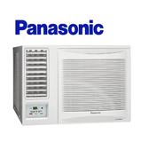 ↙贈基本安裝/免運費↙ Panasonic國際 *約11坪*  窗型單冷空調  CW-N68SL2(左吹)【南霸天電器百貨】
