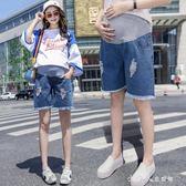 孕婦褲子夏薄款外穿寬鬆夏裝短褲夏季款時尚女牛仔褲中褲 小確幸生活館