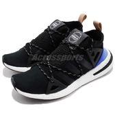 adidas 慢跑鞋 ARKYN W 黑 藍 襪套式 繫帶芭蕾系列 回饋中底 運動鞋 女鞋【PUMP306】 CQ2749