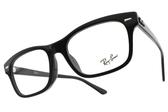 RayBan光學眼鏡RB5383F 2000 (琥珀棕-透明) 方型粗框款 平光鏡框 # 金橘眼鏡
