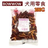 [寵樂子]韓國BowWow鮑爾短切起司條100gX6包 綜合高鈣/羊肉/雞肉