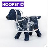 狗狗雨衣泰迪比熊雪納瑞小型犬雨傘小狗四腳柯基防水雨披寵物衣服