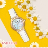 CITIZEN/星辰 wicca (KH4-921-90) 光動能 女錶/套組/24mm