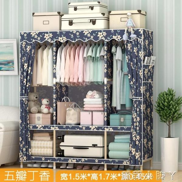 衣櫃摺疊收納簡易布布藝滌棉布組裝大號組合單人實木成人櫃子 NMS蘿莉小腳ㄚ
