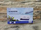 【西高地水族坊】台灣ISTA伊士達 全天候自動充電空氣幫浦,不斷電空氣馬達12W(適用200~1000L)
