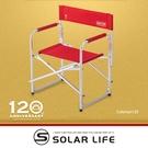 Coleman 120周年經典復刻導演椅/CM-37320 限量販售.折疊露營椅 輕薄摺疊椅 戶外休閒椅 靠背扶手椅