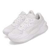 Puma 休閒鞋 RS 9.8 Core 白 全白 男鞋 女鞋 運動鞋 皮革 【PUMP306】 37036801