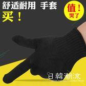 防割手套  防割手套加厚5級防切割耐磨勞保防刀割鋼絲防刺手套防刀刃