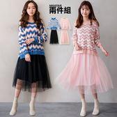 ★秋裝上市★MIUSTAR 兩件式!幾何圖樣針織上衣+紗裙(共2色)【NF4676SC】預購