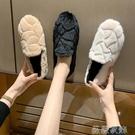 豆豆鞋 毛毛鞋 毛毛鞋女冬季外穿2020新款網紅單鞋平底水貂毛絨棉瓢鞋百搭豆豆鞋 薇薇