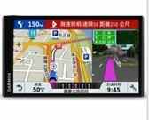 [富廉網]【限時促銷】【GARMIN】 DriveSmart 61LM 車用衛星導航 產品料號 010-01681-70