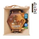 《好客-郭家莊豆腐乳》陶瓷客家頂級菜脯(250g/罐)_A013036