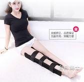 (低價促銷)腿部矯正帶O型腿X型腿矯正帶羅圈腿綁腿帶美腿帶腿部腿型糾正成人兒