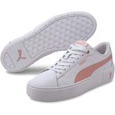 PUMA SMASH PLATFORM V2 L 女款白粉休閒運動鞋-NO.37303505