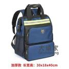 工具包 雙肩工具包加厚耐磨安裝大帆布多功能電梯維修電工專用背包
