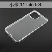 【ACEICE】氣墊空壓透明軟殼 小米 小米 11 Lite 5G (6.55吋)