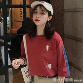 短袖T恤 女短袖韓版學生百搭原宿bf風寬鬆網紅ins上衣服潮 年終大酬賓