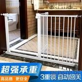 寵物門欄 狗狗圍欄 室內防狗泰迪金毛隔離欄桿護欄大型小型犬狗柵欄