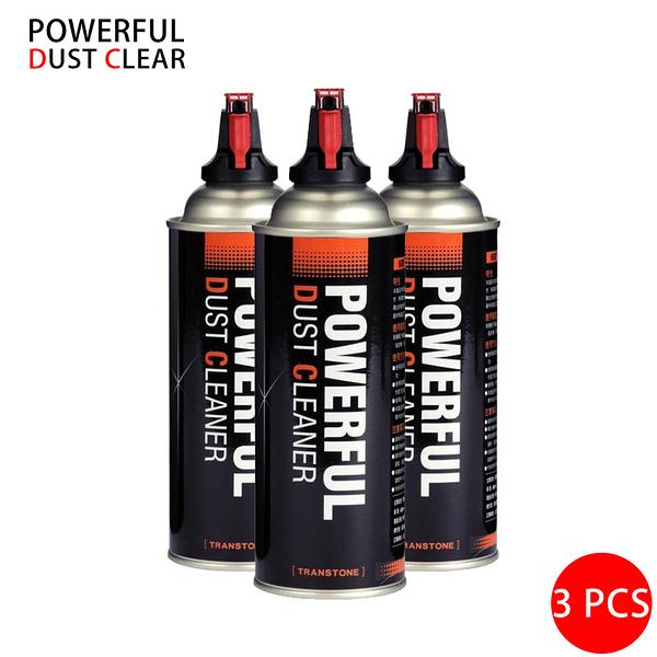黑熊館 POWERFUL DUST CLEAR 保靈環保高壓清潔噴罐 (3入) 不含水 空氣罐 台灣製造