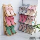 創意簡易鞋架自由組合鞋子收納神器宿舍鞋櫃子浴室拖鞋架鞋托架