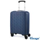 Verage 維麗杰 19吋鑽石風潮系列登機箱(藍)