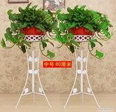 歐式花架子室內客廳鐵藝花盆架落地式家用陽臺吊蘭綠蘿花架置物架 NMS名購居家