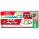 高露潔 全效清淨薄荷牙膏150g+全效口氣健康專家牙膏65g   *維康