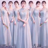 小禮服 新款伴娘服長款韓版姐妹團禮服裙女秋冬季中式派對年會晚禮服