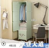 衣櫃收納單人學生宿舍兒童小出租房用組裝布衣櫥儲物布藝櫃子QM『摩登大道』