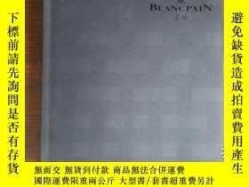 二手書博民逛書店罕見Blancpain寶珀產品目錄Y268561 Blancpa