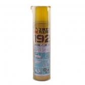 噴霧式黃油潤滑劑-大/420ml