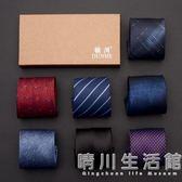 制服8cm男士商務正裝領帶條紋新郎結婚韓版上班職業黑紅色易拉得 晴川生活館