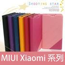 ※【福利品】MIUI Xiaomi 小米...
