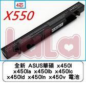 ASUS X450V 電池原廠 (電池全面優惠促銷中) asus x450vc電池 x450vb 2200mAh 4芯