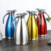 2L304不銹鋼保溫壺 保暖瓶熱水瓶保溫水壺歐式暖水瓶家用