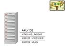 [家事達] Tanko 落地型A4文件箱 A4L108 特價