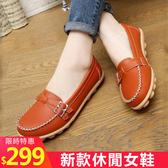 豆豆鞋 夏季真皮平底小白鞋女媽媽鞋大碼女鞋豆豆鞋女護士鞋休閒孕婦單鞋【果果新品】