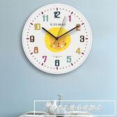 北歐動物掛鐘兒童卡通靜音鐘錶現代簡約客廳創意鐘錶家用時鐘壁鐘『韓女王』