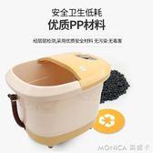 五折 足浴盆全自動電加熱按摩洗腳器恒溫沐足泡腳桶足療機家用  美斯特精品  YYJ