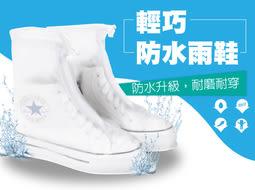 輕便防水雨鞋套 雨鞋 雨襪 雨傘 風衣 鞋套 防風風衣短靴透明雨衣雨鞋【DE034】