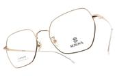 SEROVA光學眼鏡 SL376 C1 (玫瑰金) 金屬復古造型款 眼鏡框 #金橘眼鏡