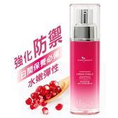 Pure Beauty 紅石榴高效活顏防禦日間防護保濕乳液 SPF20 50ml