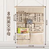 【雙12】全館低至6折收納掛袋墻上壁掛大號墻掛式棉麻布藝門后置物袋多層兜儲物掛袋
